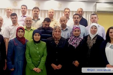 Training on ISO15189 technical requirements, Ramallah and Nablus, Palestine - 2013 - Palestine