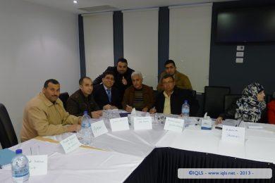Training on ISO15189 standard, Ramallah, Nablus, Palestine - 2013 - Palestine